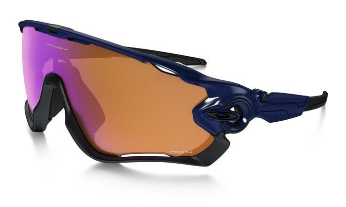Sluneční brýle Oakley OO9290-04